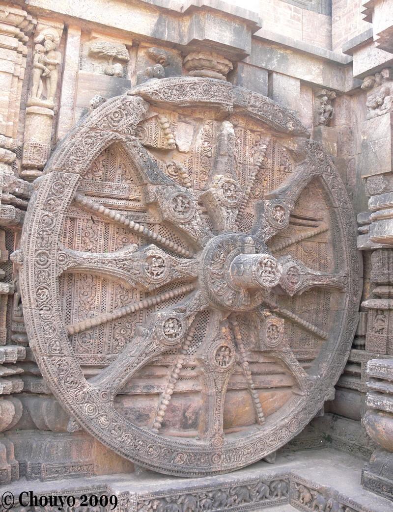Roue du char de Surya