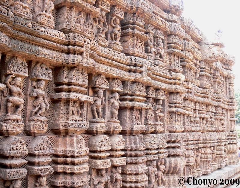 Paroi du temple