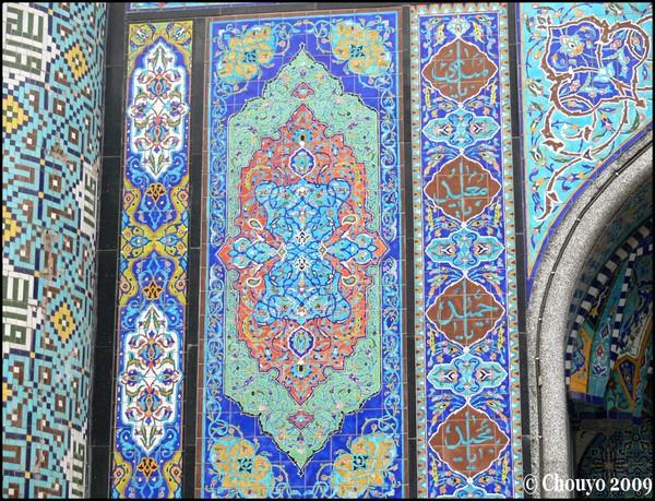 Mughal Masjid détail