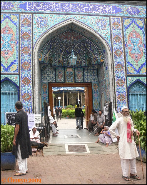 Mughal Masjid entrée