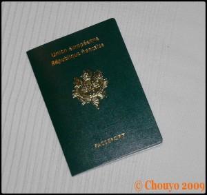 Passeport d'urgence