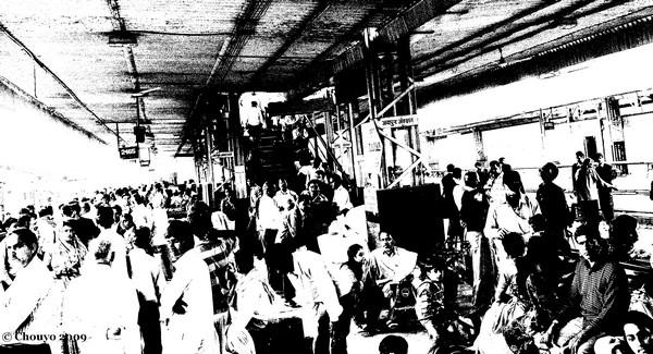 Gare Inde