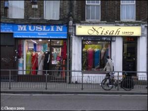 Magasins quartier indien Londres