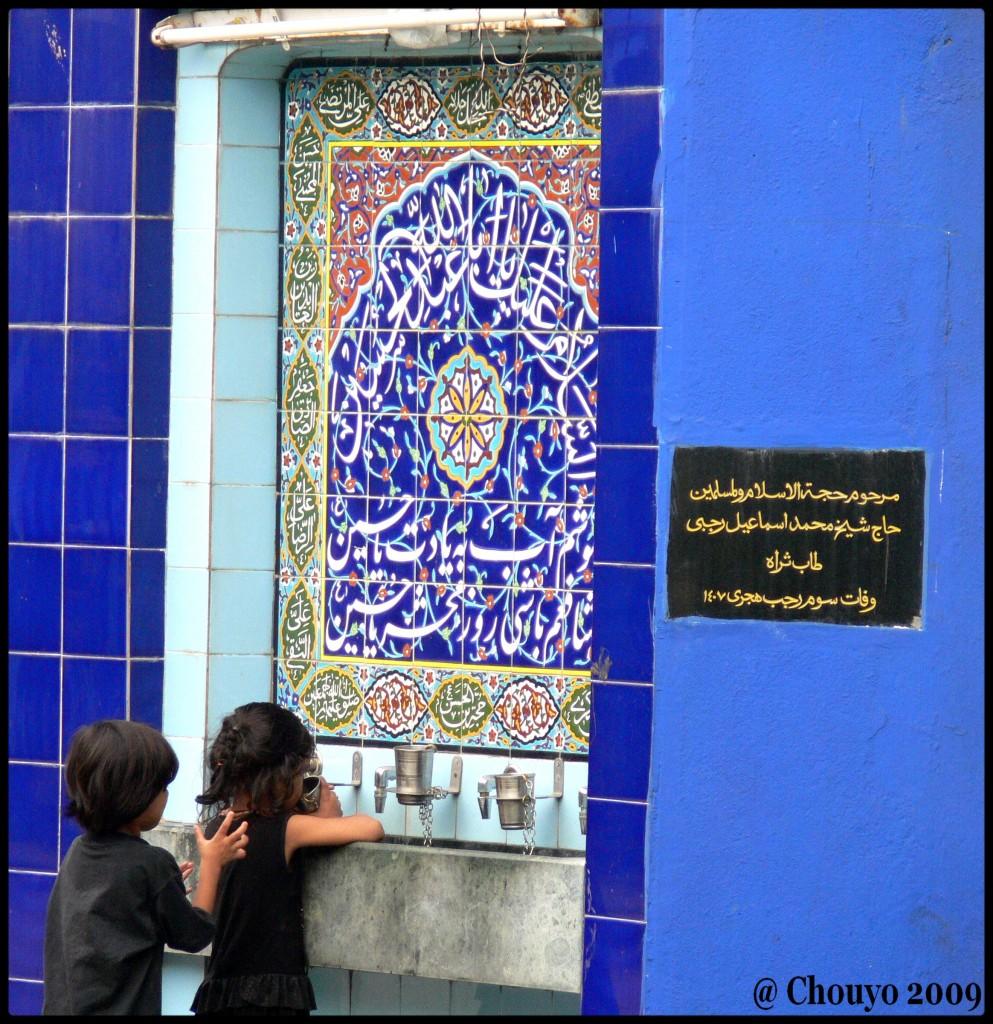 Moghul Masjid enfants