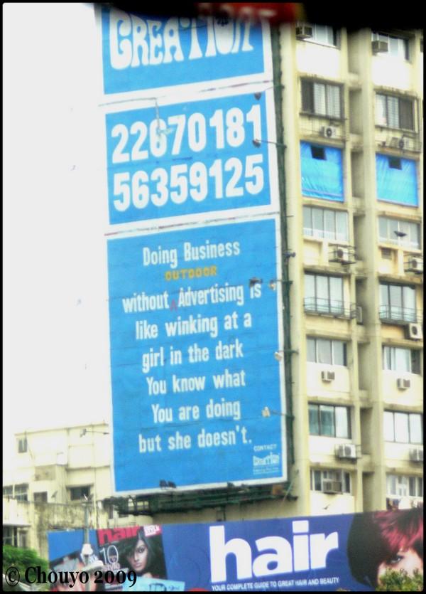 Publicité Bombay
