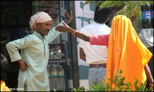 Shekhawati pause