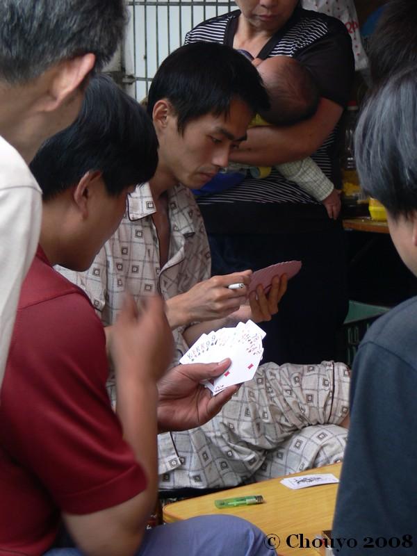 Joueurs de carte Shanghai
