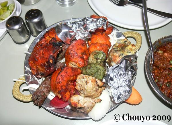 Shalimar plat