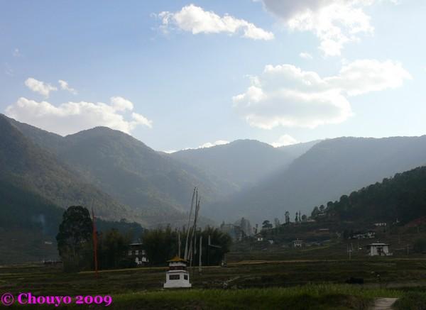 Bhoutan champs