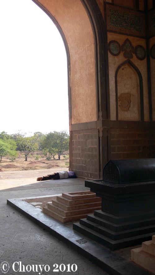 Dormeur Bidar