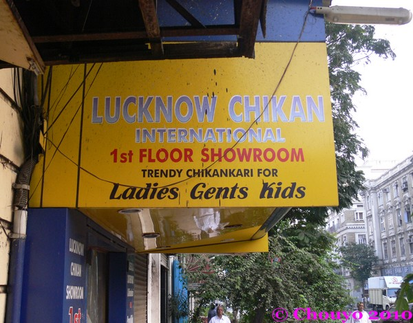 Lucknow chikan
