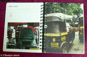 Mumbai Diary 2010 3