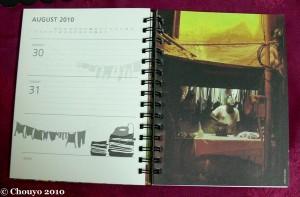Mumbai Diary 2010 5