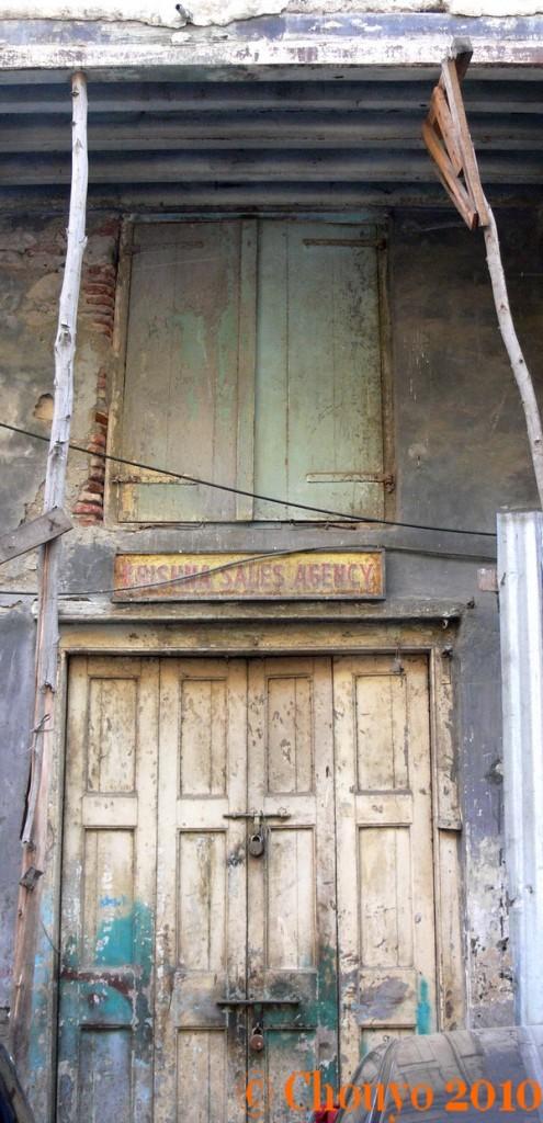 Porte détail Bombay