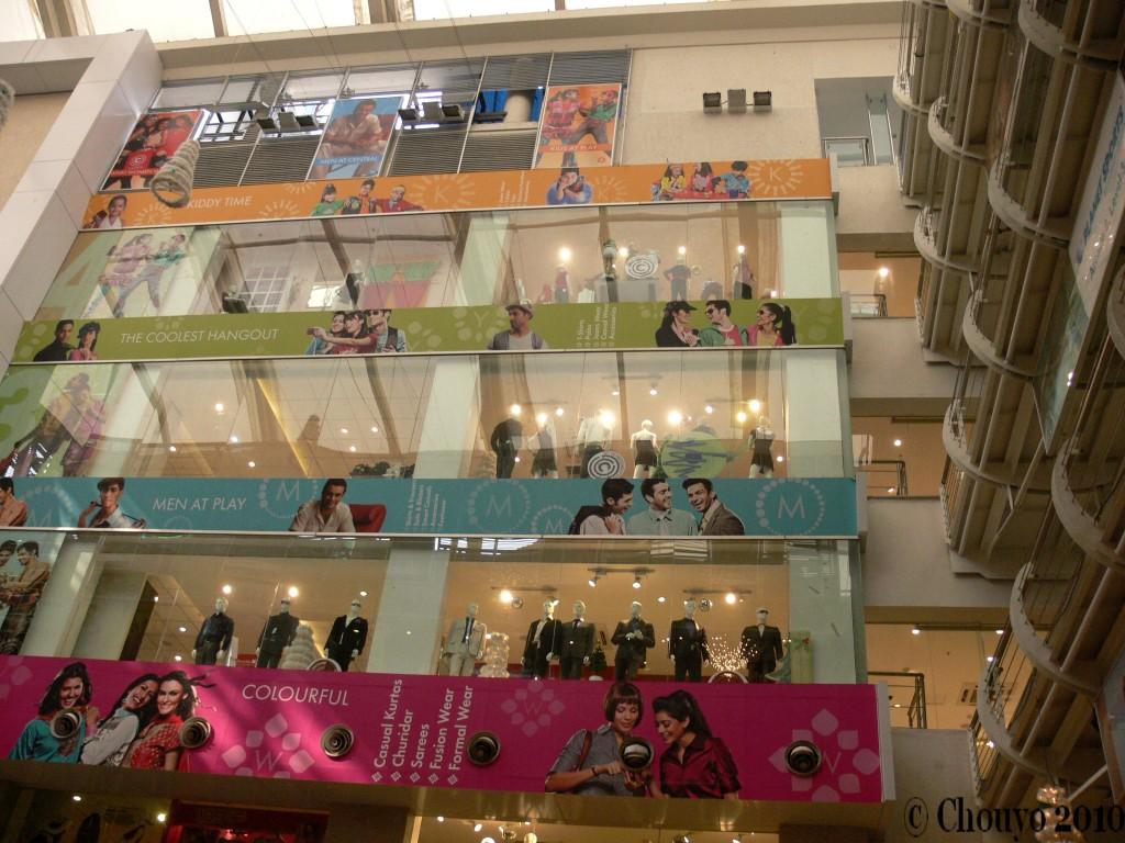 Shopping SOBO Central