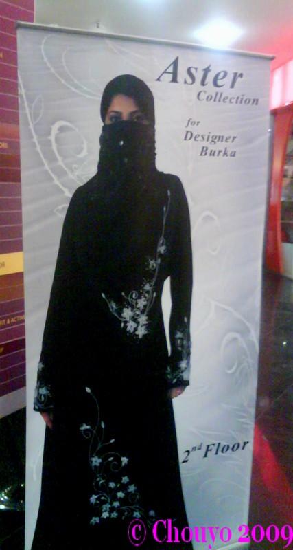 Burqa Orchid City Centre Mumbai