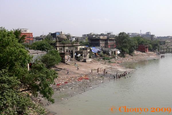 Calcutta vue