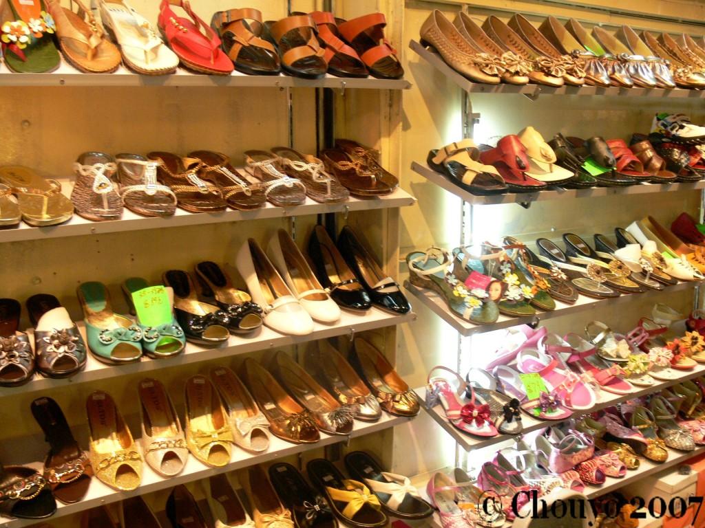 Chaussures Hongkong
