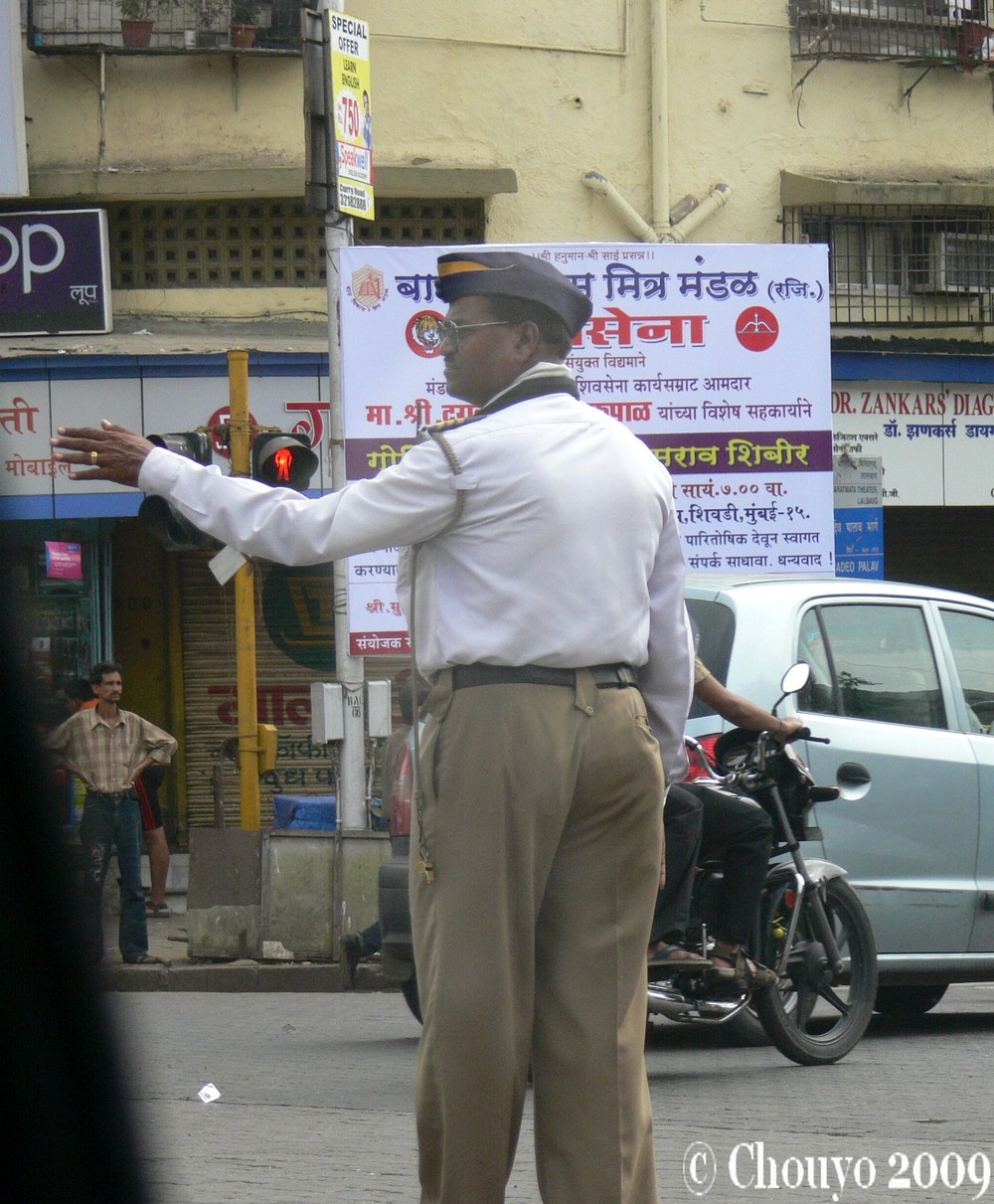 Policier Bombay