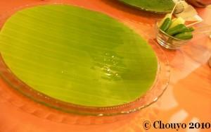 Restaurant bengali feuilles
