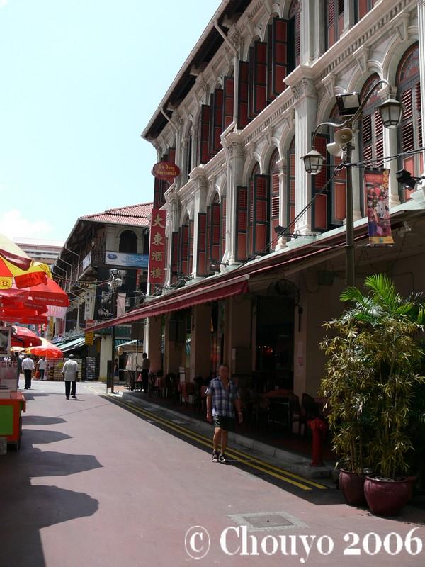 Singapour rue