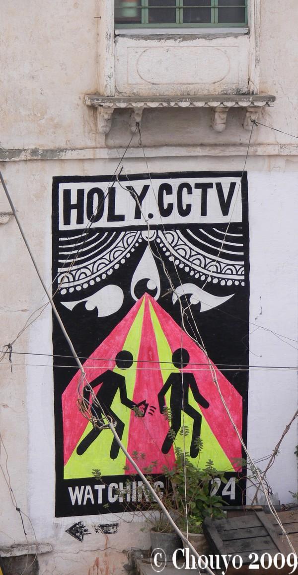 Holy CCTV