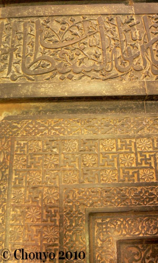 Pandua Mosquée Adina détail 2
