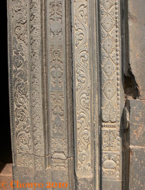 Pandua Mosquée Adina détail