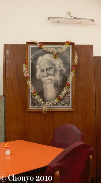 Shantiniketan Tagore
