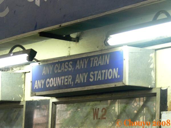 Cochin gare