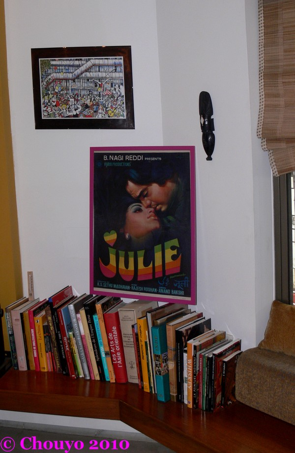 Julie Bollywood poster