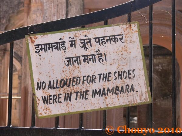 Panneau Lucknow
