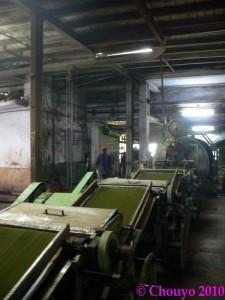 Nilgiri Hills Fabrique de thé 4