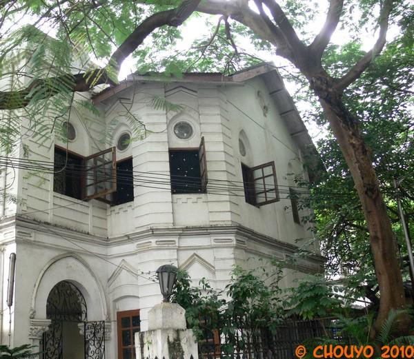 Bandra maison