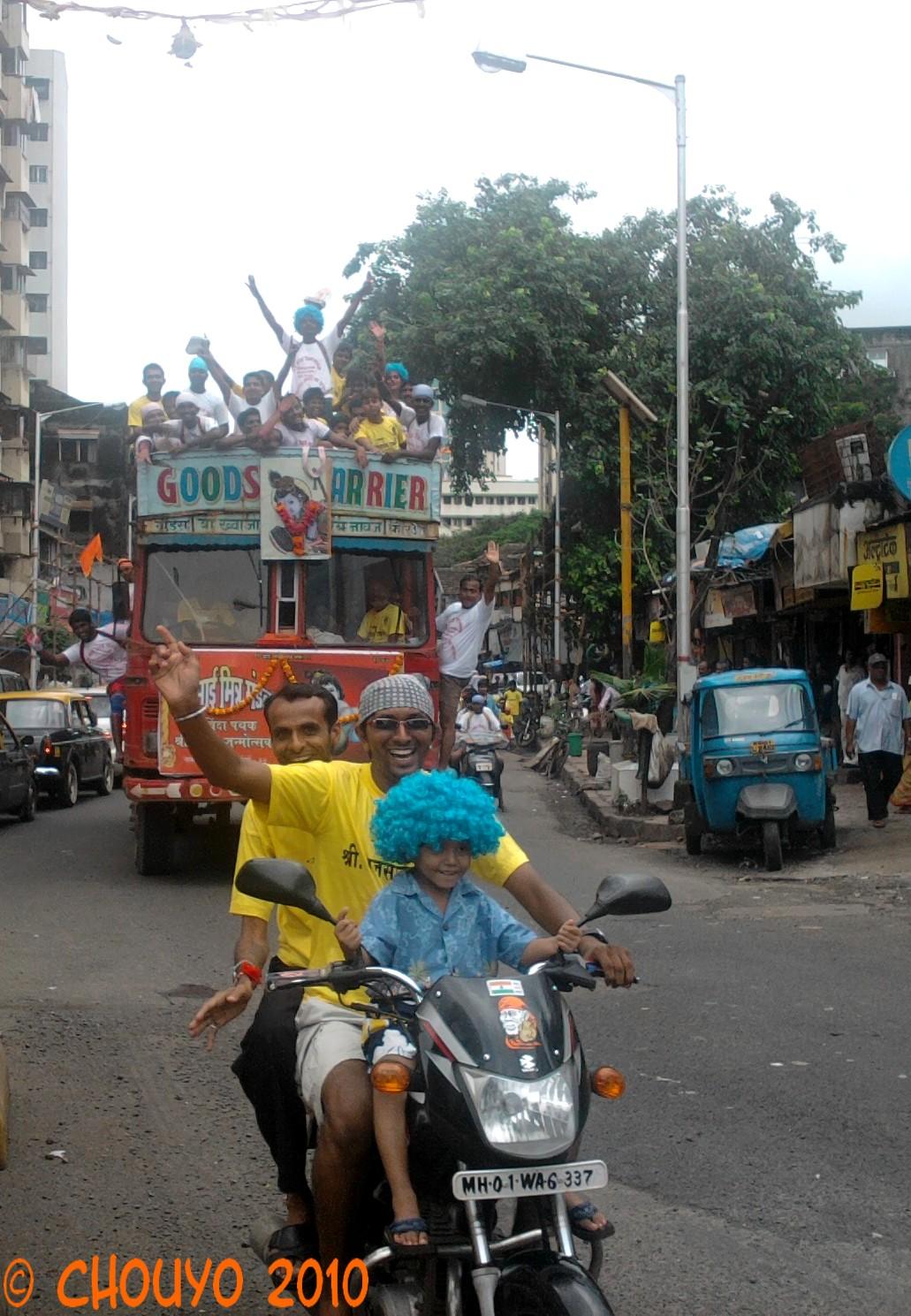 Krishna festival Mumbai 2