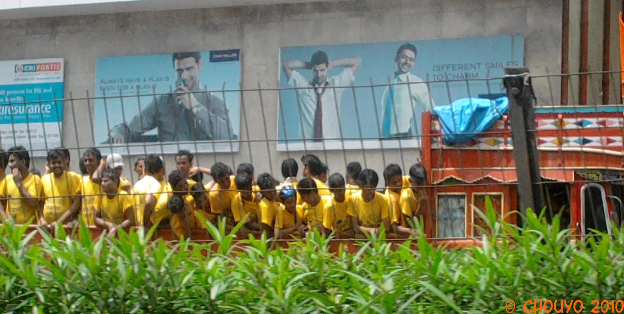 Krishna festival Mumbai 3