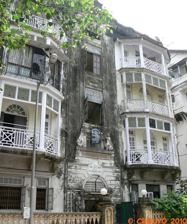 Villa Colaba 5