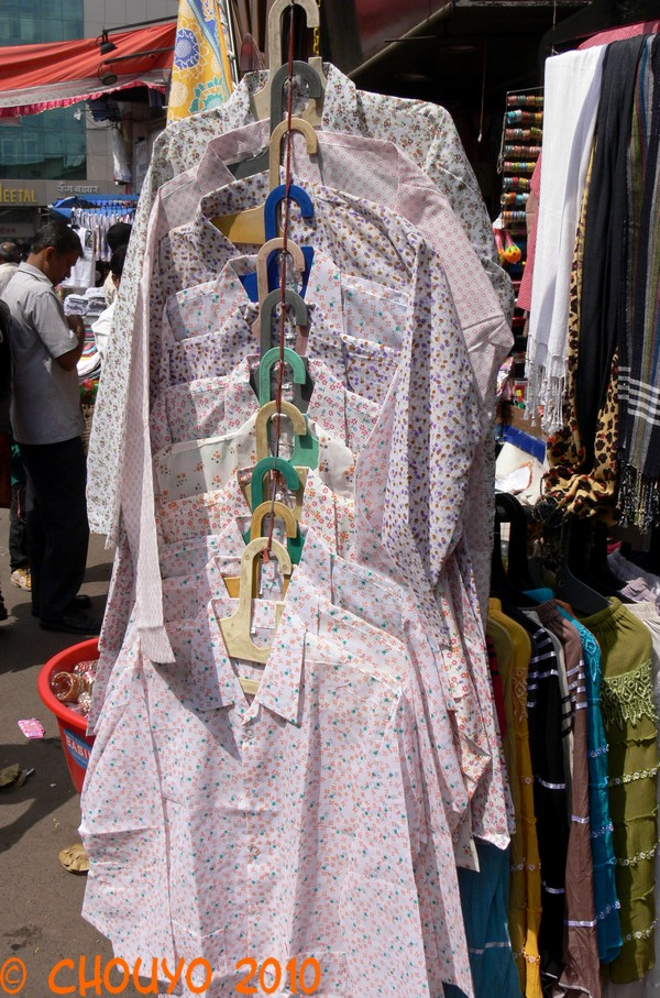 Chemises Pune