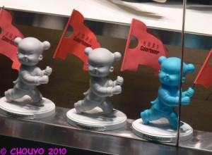 Chine Figurines