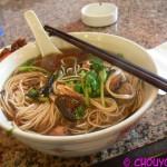 Chine soupe de nouilles