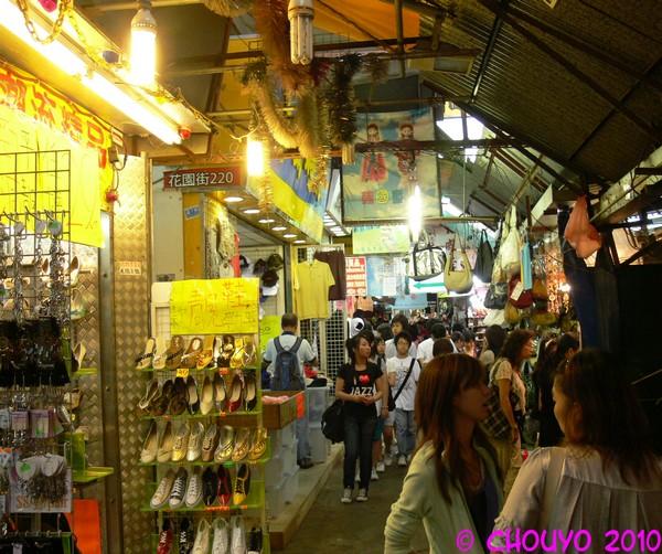 Hongkong Marché
