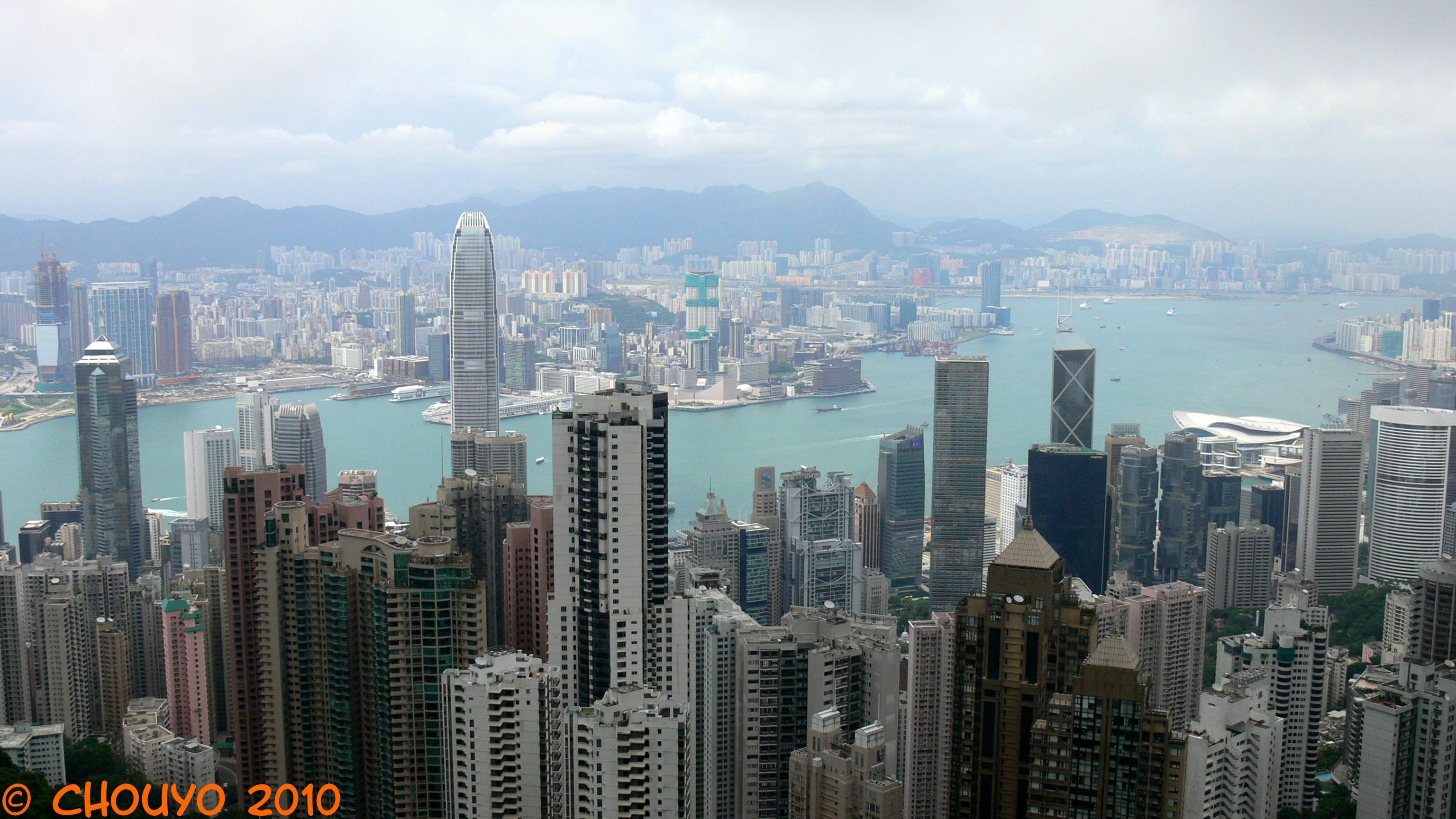 Hongkong panorama Victoria's Peak