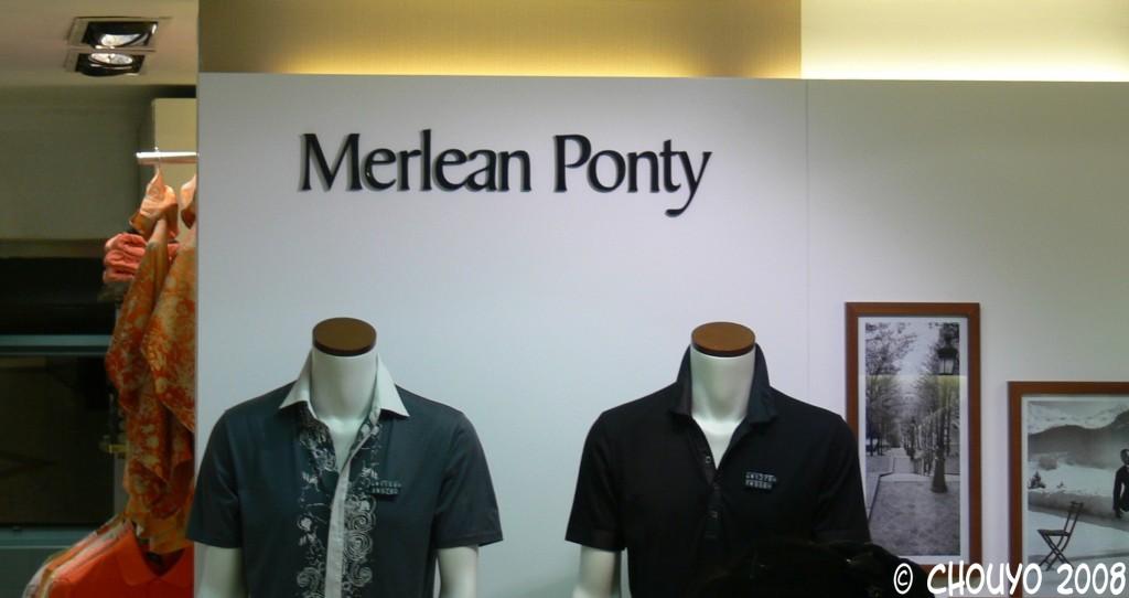 Merlean Ponty Shanghai