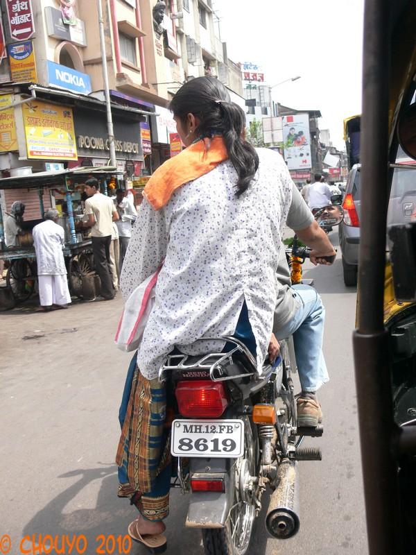 Moto Pune