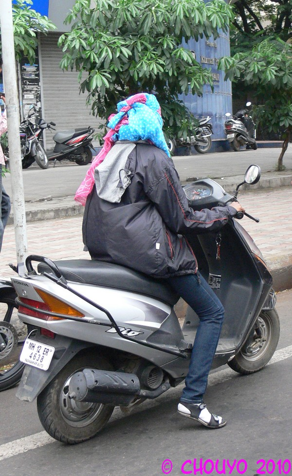 Scooter Pune