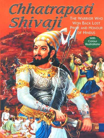 chhatrapati_shivaji_idg978