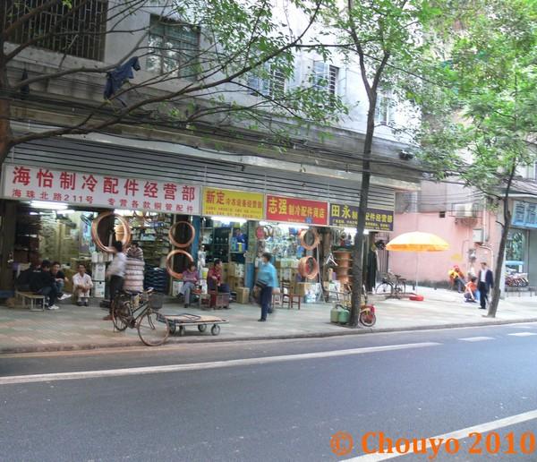 Canton rue