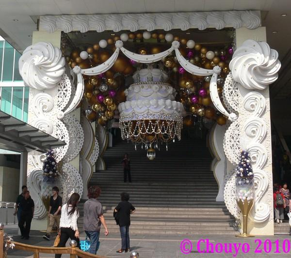 Hongkong Noël 2