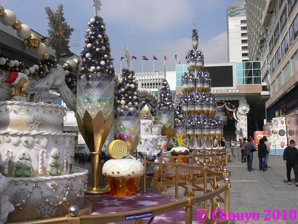 Hongkong Noël