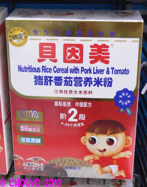 Blogueuse Produits alimentaires